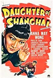 Daughter of Shanghai Poster