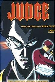 Judge(1991) Poster - Movie Forum, Cast, Reviews
