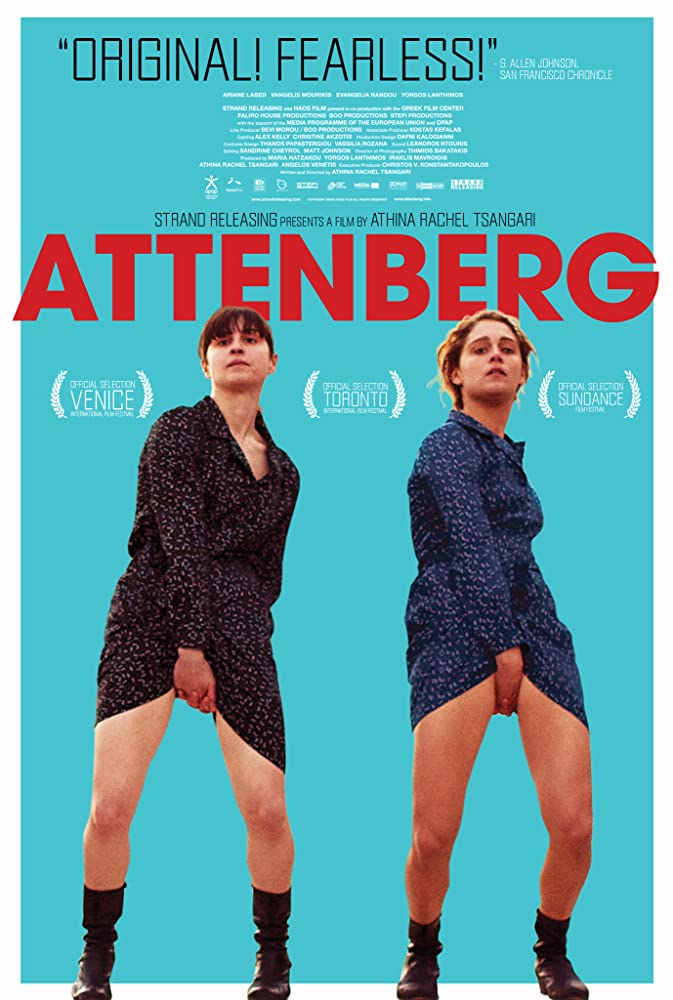 Evangelia Randou and Ariane Labed in Attenberg (2010)