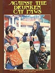 Direct download psp movies Zui quan nu diao shou by [Quad]