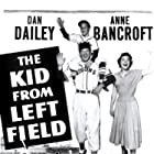 Anne Bancroft, Billy Chapin, and Dan Dailey in The Kid from Left Field (1953)