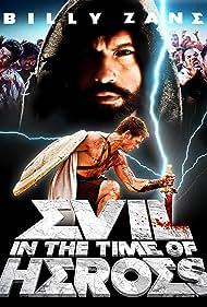 Billy Zane in To kako - Stin epohi ton iroon (2009)