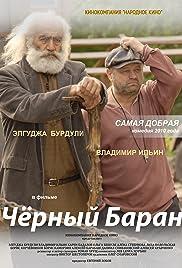 Chornyy baran Poster