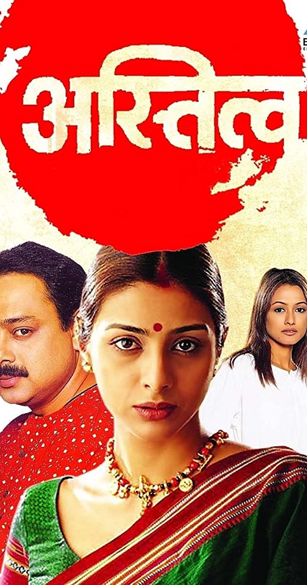 The Sehar 2 Full Movie English Free Download