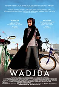 Wadjdaจักรยานในฝันกับเด็กหญิงคอนเวิร์ส