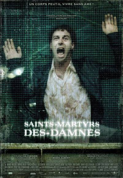 martyrs full movie english