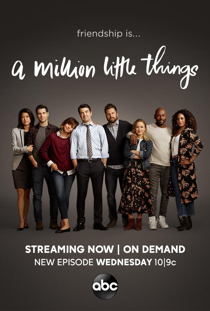 Milijonas smulkmenų  1 sezonas