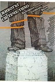 Poster by Simeon Krastev (II)