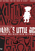 Primary image for Daddy's Little Girl