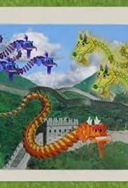 Dragon Kite Poster