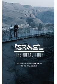 Israel: The Royal Tour (2014)
