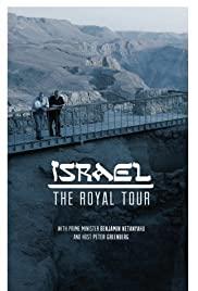 Israel: The Royal Tour Poster