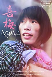 Image result for Ximei