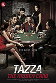 Primary photo for Tazza: The Hidden Card