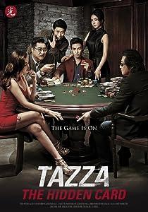 The movie watchers Tajja: Sineui son by Dong-hoon Choi [720pixels]