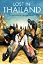 Lost in Thailand (2012) Poster