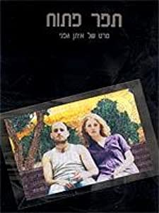 Watch online links movies Tefer Patuach by [480x854]