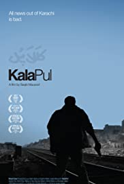 Kala Pul: The Black Bridge Poster
