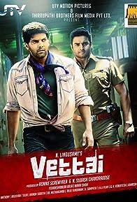 Primary photo for Vettai