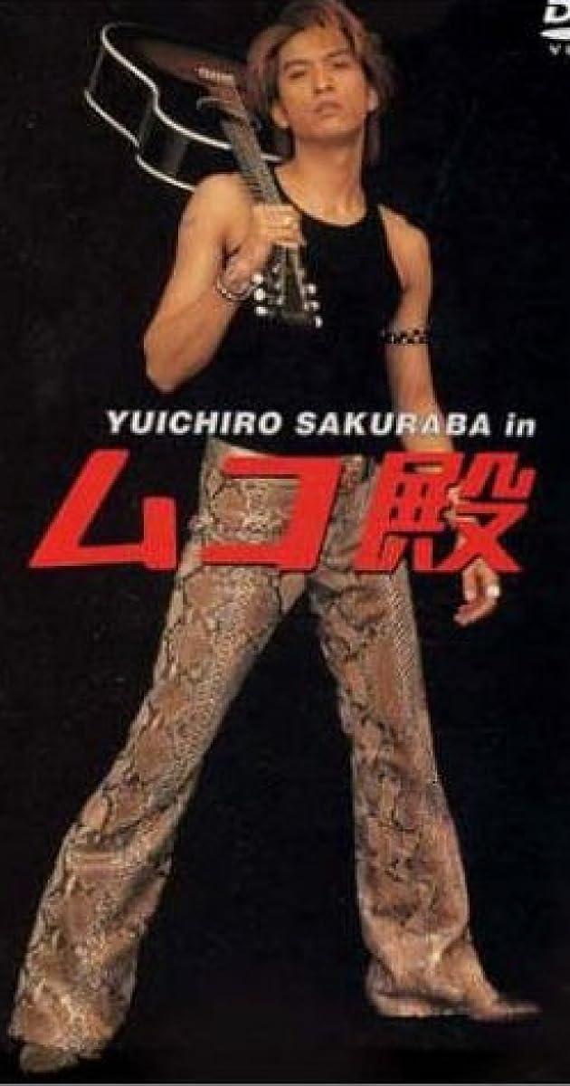 Takeuchi yuko dating quotes