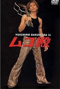 Films Sites téléchargeables pour mobile A Touching 180-degree Turn [720x1280] [1280x1024] (2001), Ken Utsui, Ryôko Shinohara, Kumiko Akiyoshi, Yasunori Danta