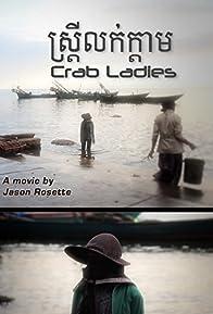 Primary photo for Crab Ladies