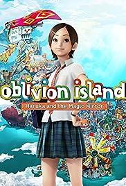 Oblivion Island: Haruka and the Magic Mirror (2009) 1080p