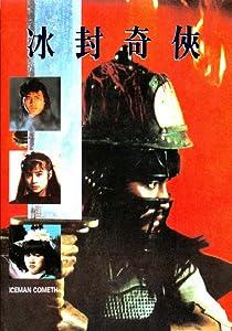 Watch dvd movies psp Bing feng qi xia Taiwan [[movie]