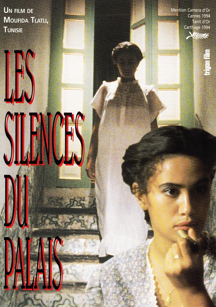 Samt El Qusur (1994) - IMDb