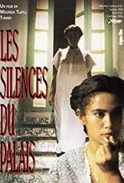 The Silences of the Palace Poster
