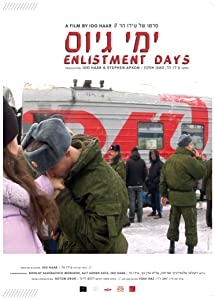 Legal mp4 downloads movies Enlistment Days Israel [360x640]