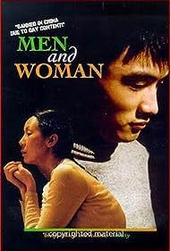 Nannan nünü (1999)