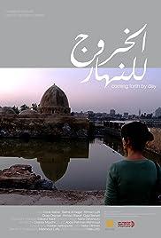 Al-khoroug lel-nahar Poster