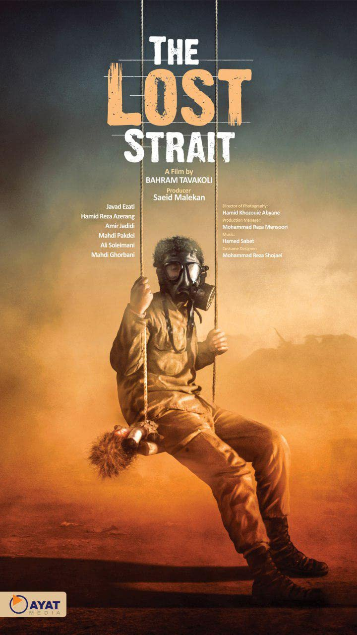 The Lost Strait (2018) Hindi Dubbed