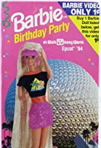 Barbie Birthday Party at Walt Disney World Epcot '94