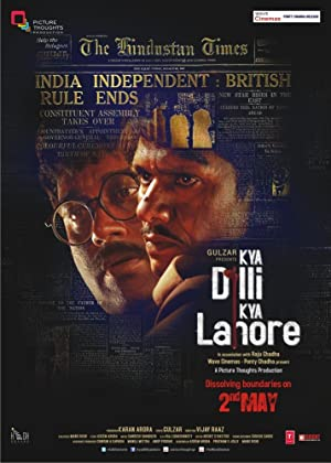 Where to stream Kya Dilli Kya Lahore