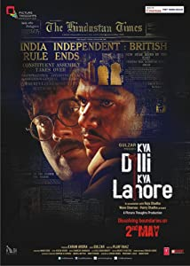 Watch online series movies Kya Dilli Kya Lahore by Nitin Kakkar [WEBRip]