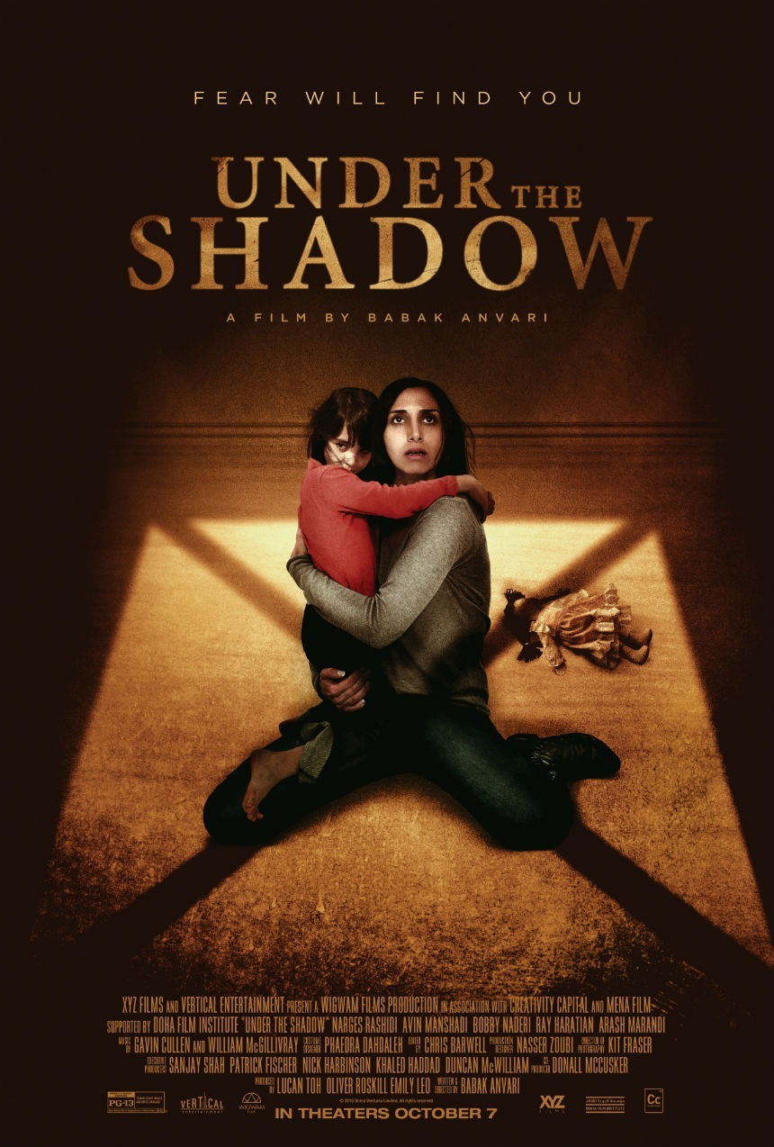 the shadow behind you trailer