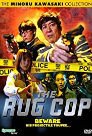 The Rug Cop Poster
