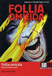 Murder Syndrome(1981) Poster - Movie Forum, Cast, Reviews