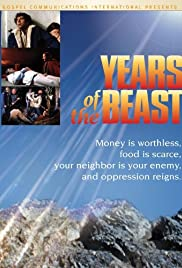 Years of the Beast(1981) Poster - Movie Forum, Cast, Reviews