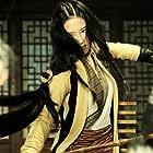 Si da ming bu (2012)