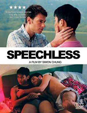 Speechless 2012 with English Subtitles 11