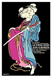 Mekurano Oichi inochi moraimasu Poster