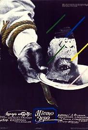 Zerograd Poster