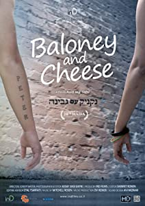Sites to download full movies Baloney and Cheese by [Ultra]