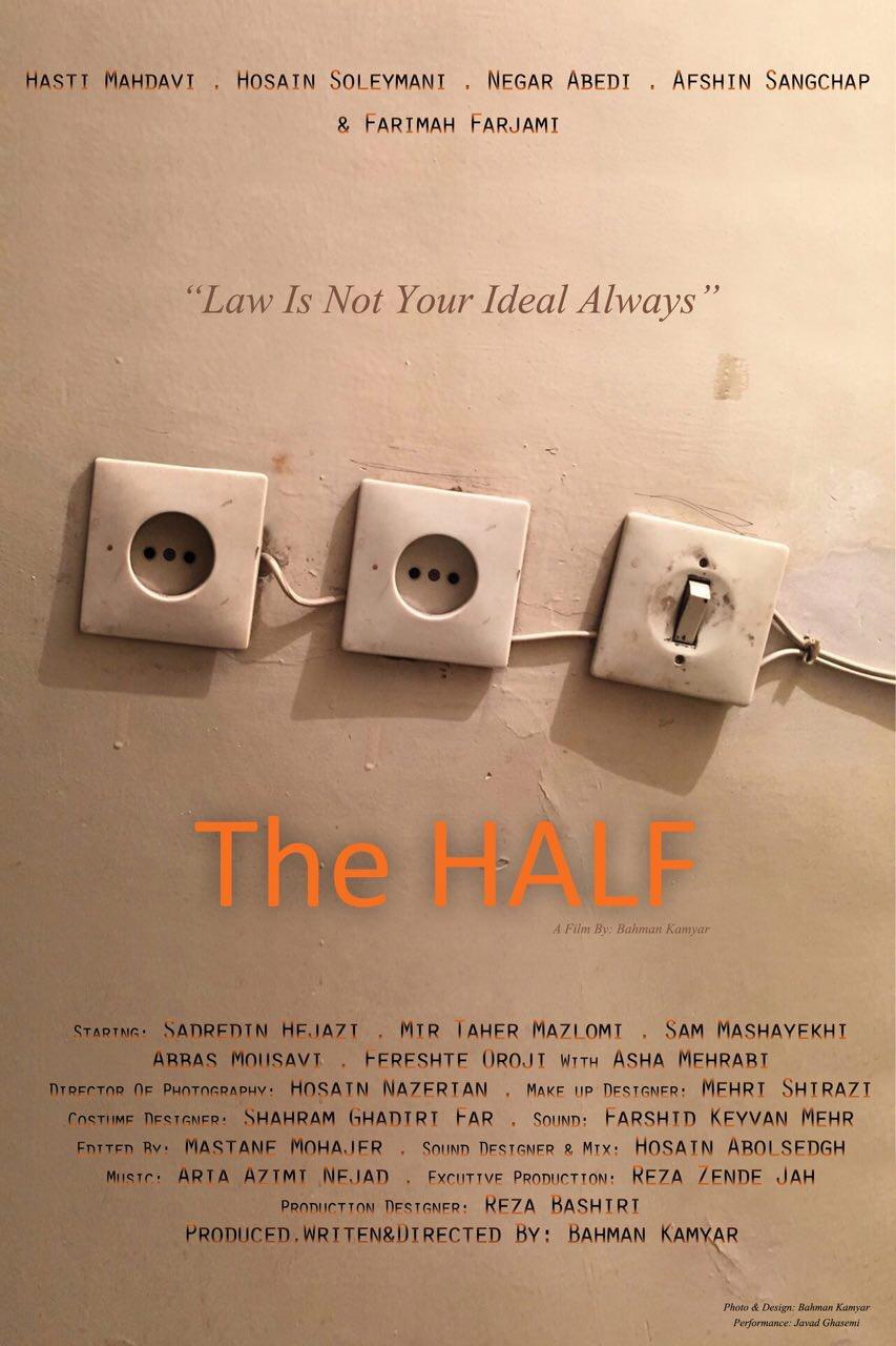 دانلود زیرنویس فارسی فیلم The Half