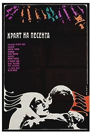Krayat na pesenta (1971) filme kostenlos