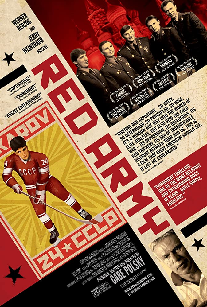 Red Army download