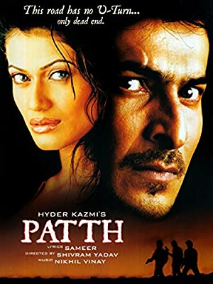 Sharad S. Kapoor Patth Movie